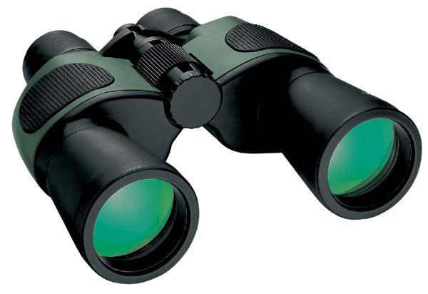 Fernglas Mit Zoom Und Entfernungsmesser : Zoom fernglas luger zv